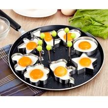 Omelette mold Model Set Love Eggs Round Poached Egg Bento Abrasives Artifact Breakfast Not Sticky