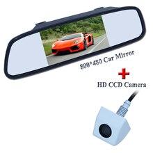 800*480 заднего парковка комплект автомобиля камера заднего вида + 5 «ЖК-автомобиль камера заднего вида в наличии на складе сейчас для типов автомобили