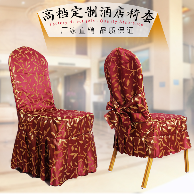 Chair Covers Direct From China Swing Cane Customize Quality Dining Banquet One Piece Fabric Cover In Home Garden On Aliexpress Com Alibaba Group