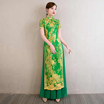 Elegant Flower Cheongsam Vintage Chinese Gowns New Ao Dai Qipao Traditional Female Evening Party Dress Stage Show Dress Vestidos