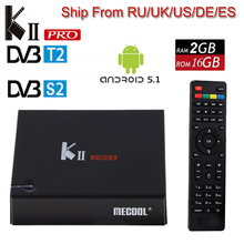 KII Pro DVB S2 DVB T2 Android 5.1 smart TV Caja DVB T2 + BT4.0 S2 S905 Amlogic de Cuatro núcleos 2G/16G Wifi Reproductor Multimedia Inteligente set top caja