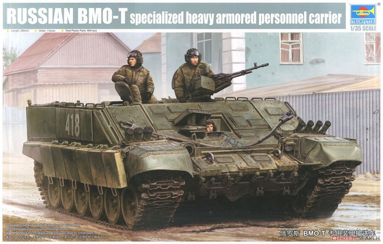 Trumpet player 09549 1:35 Russian BMO-T heavy armored vehicle Assembly model