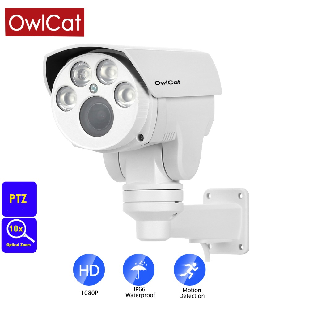 OwlCat SONY IMX323+Hi3518E CCTV Security PTZ IP Camera Onvif HD 1080P 2MP 10X Motorized Auto Zoom 5 50mm Varifocal Lens IR 60M