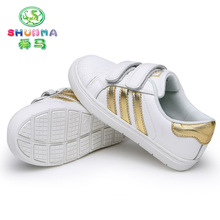 Kids Shoes Running Children Air Athletic Ultras Superstar Genuine Pure  Wading Girls Comfortable Boost Enfant Glod 48bded6cb9c2