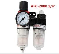 Supply Ya Deke Type AFC2000 Gas Source Processor