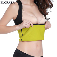 2017 New Women Clothes Sexy Body Shaper Hot Neoprene Slimming Waist Trainer Slim Belt Vest For