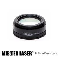 Dia30mm Focal Length 80mm 2 Pieces Combined YAG Fiber Semiconductor Laser Welding Machine Laser Focus Lens