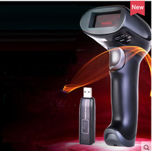 1000mA large capacity lithium battery laser wireless barcode scanner High sensitive wireless barcde reader for Supermarkets