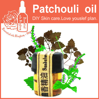 Free Shopping 100% Pure Essential Oils Of Patchouli, India Imported Plant 2ml Skin Care