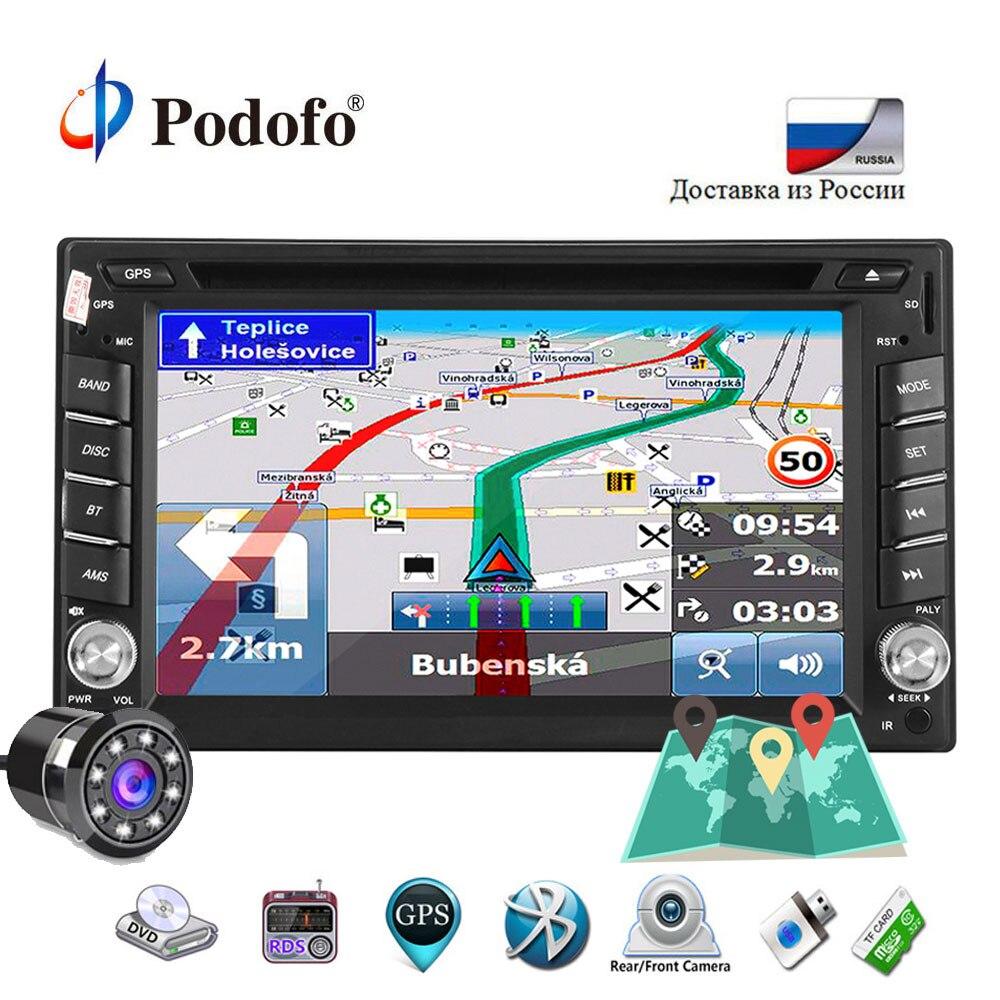 Podofo GPS Universel De Voiture Radio 2 din Voiture Lecteur DVD Navigation Ordinateur Haut-parleurs TF Carte + Bluetooth + Caméra