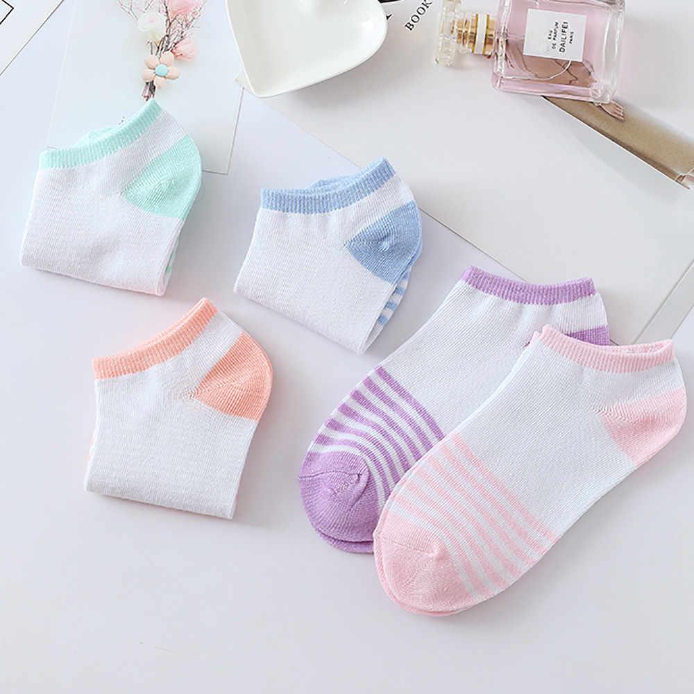 靴下カップル綿かわいいと快適なショートかわいい原ストライプ汗消臭抗足ソフト女性靴下 calcitenes1.07e