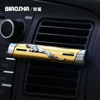 Biaosha Star Product Car Air Freshener Clip Air Outlet Perfume Creative Car Decoration Aroma Diffuser For