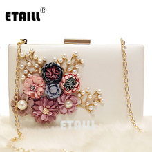 ETAILL Floral Day Clutch Bag White Wedding Bags and Purses for Bride Evening Bag with Gold Chain Square Party Pearl Banquet Bag
