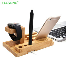 Multifunctional Natural Wood Gadget Holder