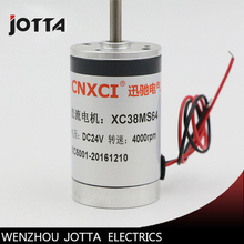 DC motor XC38MS64, DC12V24V permanent magnet motor, 3000 speed adjustable micro-motor