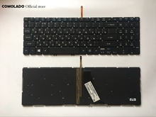 RU Russian For Acer  V5-552 V5-572G V5-572P V5-573 V5-573G V5-573P V7-581 Backlight keyboard Layout