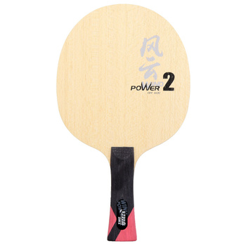 DHS table tennis blade Power WP2 5 ply pure wood+ 2 carbon Offensive ping pong racket bat paddle tenis de mesa sanwei f3 pro table tennis blade 5 wood 2 arylate carbon premium ayous surface off ping pong racket bat paddle tenis de mesa