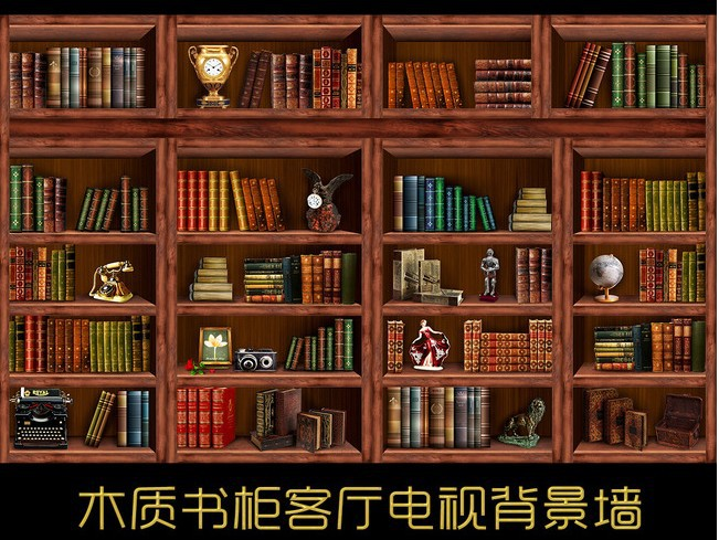 Bookcase Background Amazing Bookcases