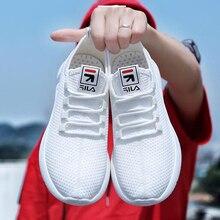 759c3740bdf3d 2019 hafif erkek rahat ayakkabılar moda fly örgü nefes hava mesh erkekler  sneakers yaz rahat yürüyüş