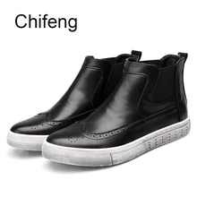 Men's boots leather round head casual men shoes 2017 spring autumn new fashion personality The bottom of the thick Man boots