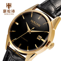 Automatic Mechanical Watches Mens Top Brand Luxury Business Full Steel Winner Wristwatch Clock Hour Full Steel