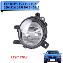 Left Front Bumper Fog Light For BMW F35 F30 F22 320i 328i 335i 3 Series 2012 2013 2014 2015 Clear Lens Car Lighting #W079-L