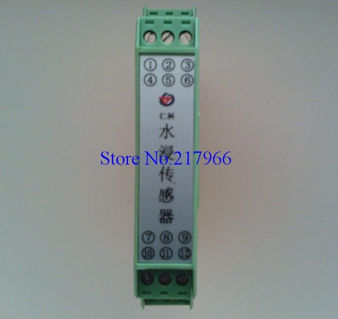 1 pcs X, Inondations inondations capteur interrupteur rail de montage relais sortie simultanément modbus 485, Livraison Gratuite