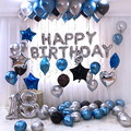 Gold Silber Metall Latex Ballons 18 30 40 50 60 70 Jahre Anzahl Glücklich Geburtstag Jahrestag Party Decor Erwachsene Folie ballon Geschenk