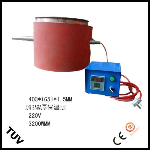 Silicone Heater 12v@60w 150*100mm, 6mm Therma Insulation Silicone Sponge/Foam