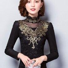 Весенне-осенняя элегантная женская Кружевная блуза с длинным рукавом, украшенная бусинами, рубашки, вязанные крючком топы, блузки в сеточку, женская одежда размера плюс