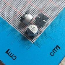50 шт./лот высококачественное устройство для поверхностного монтажа Алюминий электролитический конденсатор, алюминиевая крышка, 25В, 47(Европа) мкФ 6*5 мм электролитический конденсатор с алюминиевой крышкой, 47(Европа) мкФ