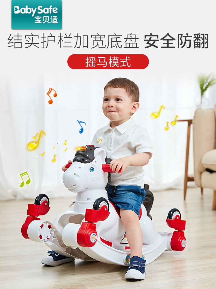 baby horse dual purpose children's toys for the first year of life plastic rocking horse gifts for the fir