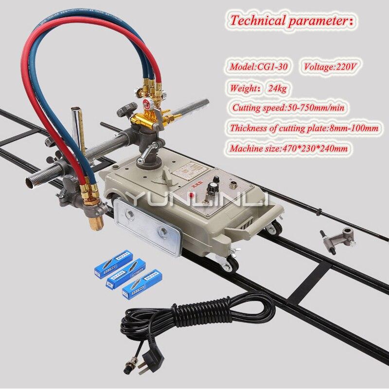 Машина для резки пламени 220В полуавтоматическая машина для резки газа стальной прямой резак CG1 30 - 3