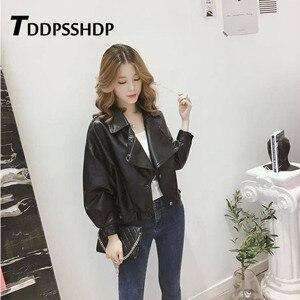 Image 5 - Spring 2019 Red Color Hongkong Style Women Pu Leather Jacket Fashion Locomotive Bf Female Coat