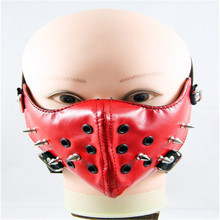 10pcs/Pack Mask Halloween Harley Masks Performances Rivet Non-mainstream Rock Men's Personality Motorcycle Masks