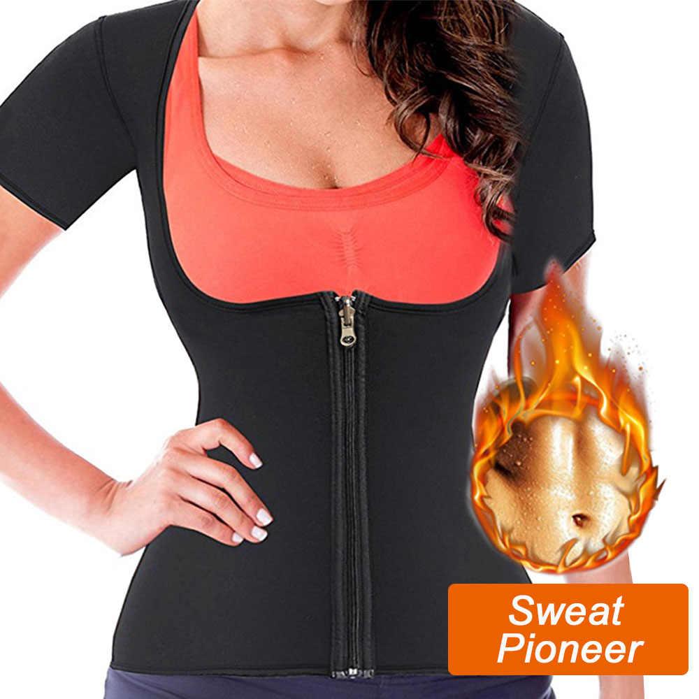 c78f8aeecfc Palicy Hot Neoprene Body Shaper Girdles for Women Slimming Waist Trainer  Sauna Suit Tank Top Shapewear
