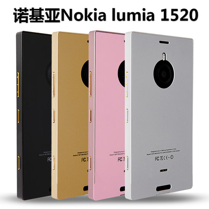 competitive price 97044 18256 US $16.9 |Cup star The New For Nokia Lumia 1520 Phone Case for RM 937 metal  frame for Microsoft Phablet Case on Aliexpress.com | Alibaba Group