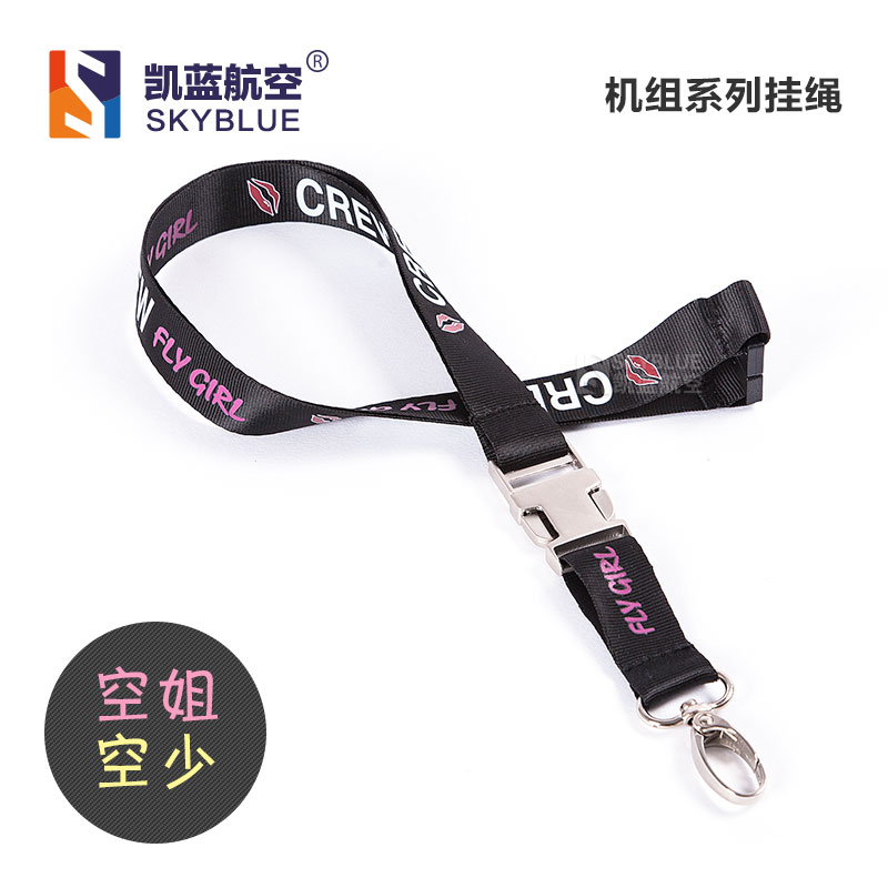 Lovely Fly Girl / Boy Lanyard Black with Pink letter Kiss / Tie for ID Card Holder Badge for Flight Crew Special Personal Gift