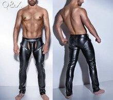 SZ84 2017 Sexy Men Faux Leather Open Crotch Erotic Latex Pants PVC Night Club Men Straps Trousers