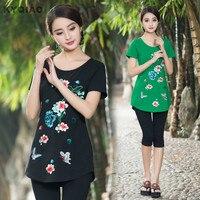 Plus Size Women Clothing 2017 Women Mother Summer M 4xl Ethnic Brand O Neck Green Black