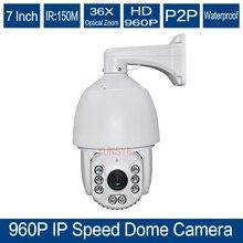 YUNSYE 1.3MP cámara ip PTZ cámara domo de velocidad, 36X de Zoom Óptico de Alta Velocidad de la Bóveda, cámara ip, CCTV cámara Domo de Velocidad IP ir150m