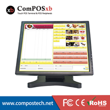China Cheaper 17″ Touch Screen Monitor POS System For Cash Register For Sestaurant With Factory Low Price TM1701
