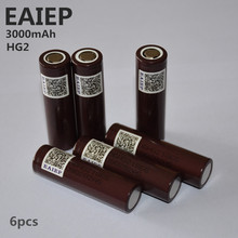 EAIEP for HG2 18650 18650 3000mah electronic cigarette Rechargeable batteries power high discharge,30A large current