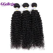 """Malaizijos Kinky Curly None-Remy Plaukų Pinti 3 Bundles 3Pcs / Lot 100% Žmogaus Plaukų Paketai 8 """"-28"""" colių natūralios spalvos Nemokamai Pristatymas"""