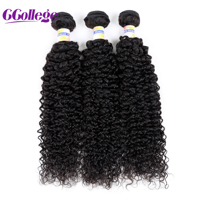 Malezya Kinky Kıvırcık Hiçbiri-Remy Saç Örgü 3 Demetleri 3 - İnsan Saçı (Siyah) - Fotoğraf 1