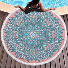 Toalla de playa de Mandala microfina redonda de microfibra Toalla de Yoga impresa grande con borlas