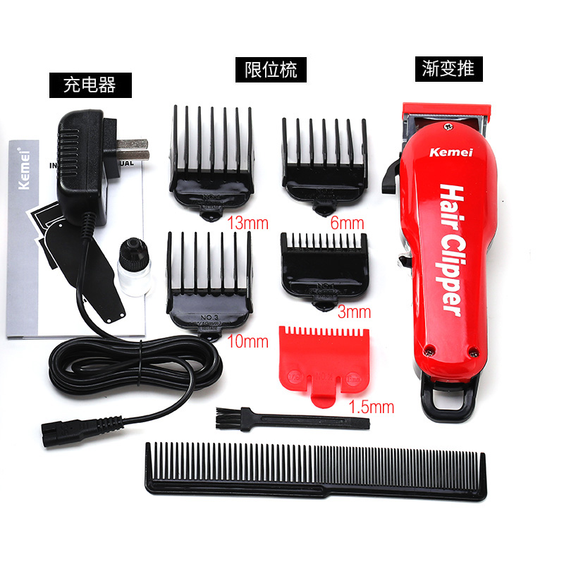 Kemei Barber Hair Clipper Professional Cordless Hair Trimmer for Men Beard Electric Cutter Oil Head Hair