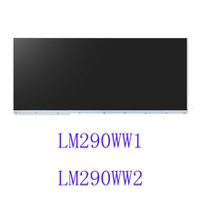 Original LCD screen LM290WW2 LM290WW1 LM290WW3 SS A1 SSA1 SS Z1 The LCD screen 21:9 Bar screen