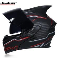 JIEKAI Brand Double Shield Motorcycle Helmet DOT ECE Approved Flip Up Motorbike