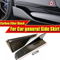 For Acura NSX 57cm Carbon Fiber Car Body Side Skirt Rocker Splitters 2 door 1 Pair Universal Coupe Side Skirts Splitters Flaps
